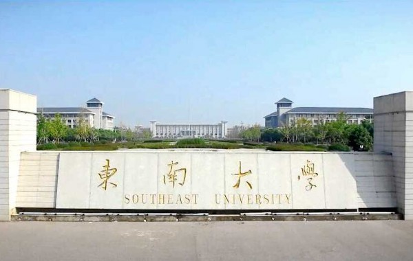china_uni28_3 sou