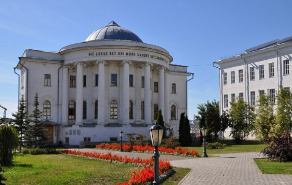 kazan-state-medical-university-small