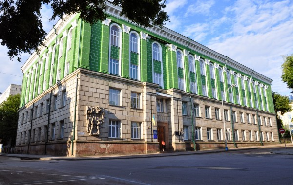 I.Horbachevsky Ternopil State Medical University