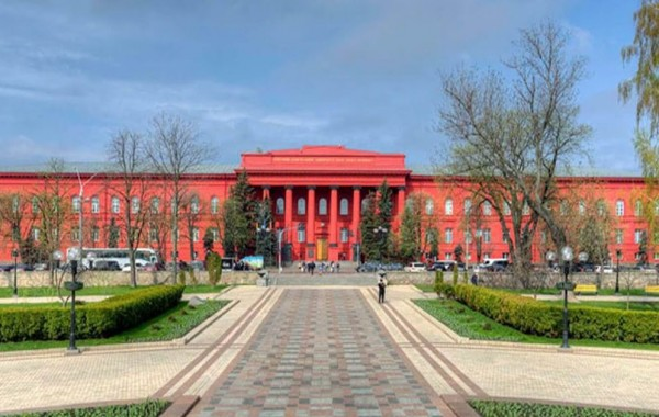 Taras-Shevchenko-National-University-of-Kyiv-1