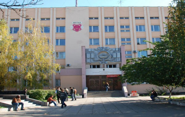 Poltava-Ukrainian-Medical-Stomatological-Academy