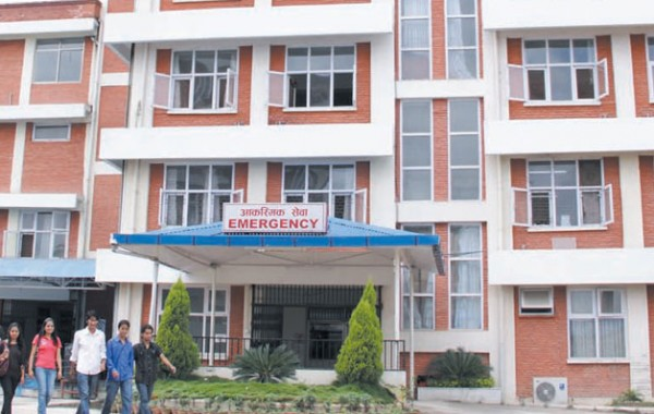 kist_medical_college_nepal