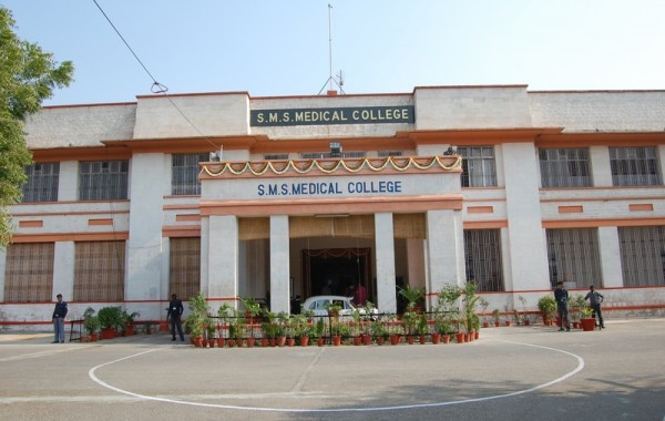 SMS-Medical-College