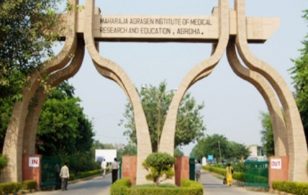 Maharaja-Agrasen-Medical-College-Agroha3