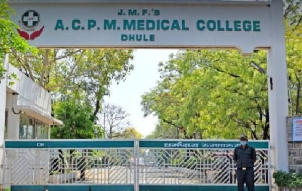 acpm-medical-college-dhule