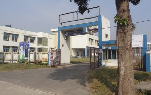 JNM_Medical_College_entrance_Kalyani