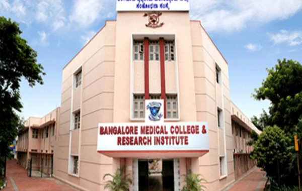 Bangalore-Medical-College-and-Research-Institute-Bang-(4)