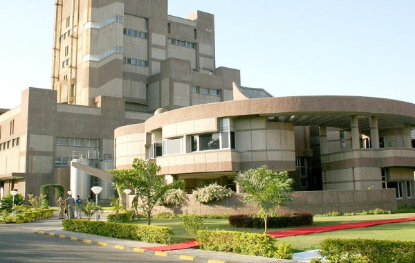 Banas Medical College and Research Institute, Palanpur, Gujarat