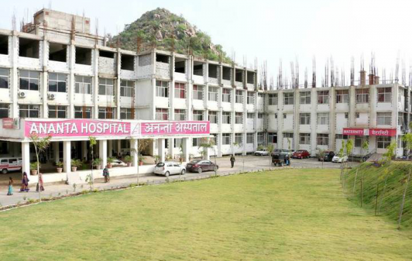 Ananta-Institute-of-Medical-Science-and-Research-Centre-Rajsamand14