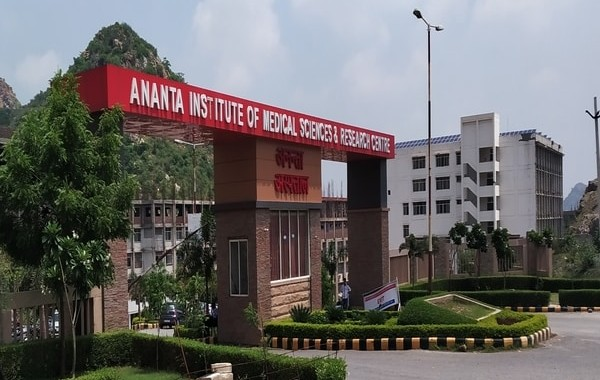 Ananta-Institute-of-Medical-Sciences-Campus-Rajsamand