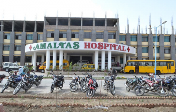 Amaltas-Institute-of-Medical-Sciences-Dewas2
