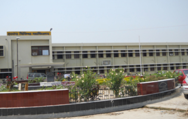 Darbhanga-Medical-College-Laheriasarai2