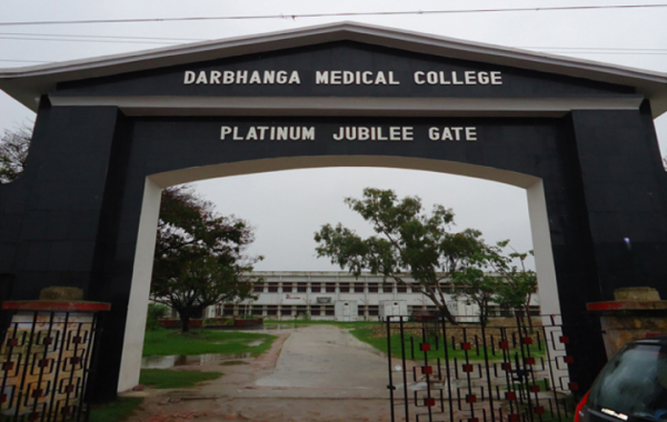 Darbhanga-Medical-College-Laheriasarai3