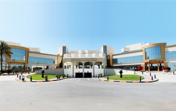 Dubai Medical College
