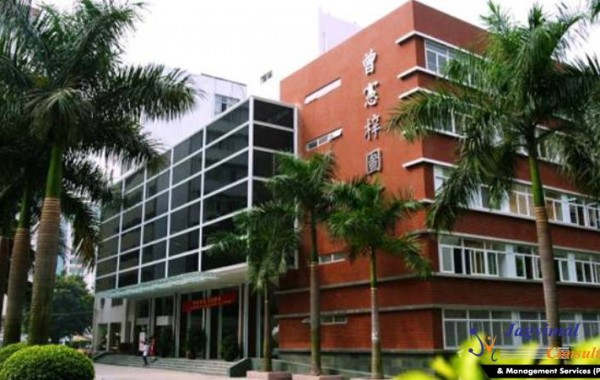 Get Admission in the Popular Medical Universities of China