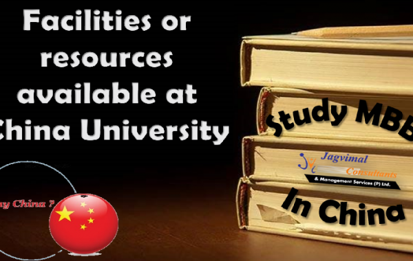 Facilities or Resources Available at China University
