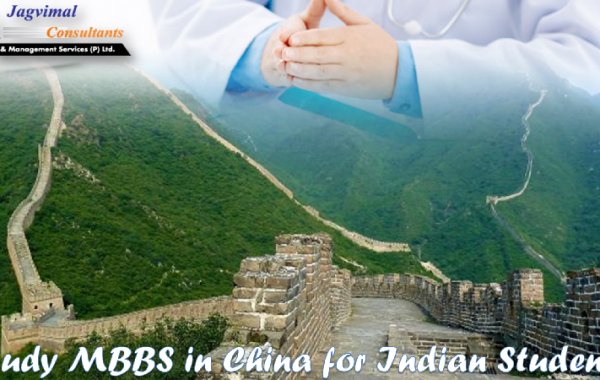 Find Out the Advantages of Study MBBS in China for Indian Students