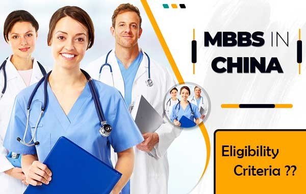 Eligibility Criteria for MBBS in china