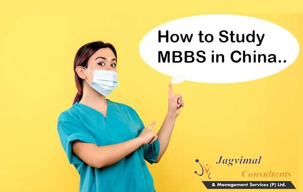 How to study MBBS in China